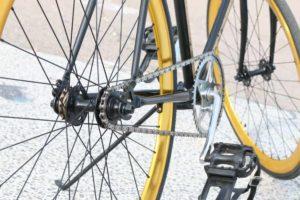 Dengarkan suara dari sepeda