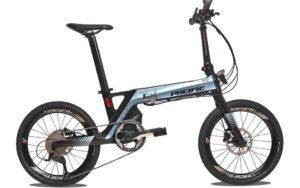 Sepeda Lipat Listrik Pacific Illution E9