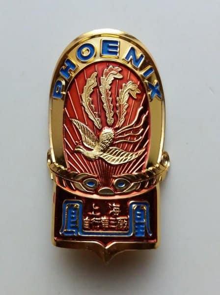 Emblem Logo Sepeda Mini Trek Phoenix