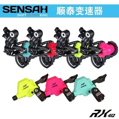 Groupset sepeda lipat Sensah Sensah Rx412